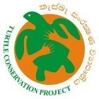 Turtle Conservation Project - Sri Lanka